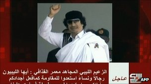An image grab taken from the Syrian-based Al-Rai TV shows a still of Libyan leader Muammar Gaddafi as an audio message purportedly from the former leader is broadcast on 1 September
