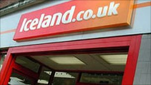 Iceland Foods store