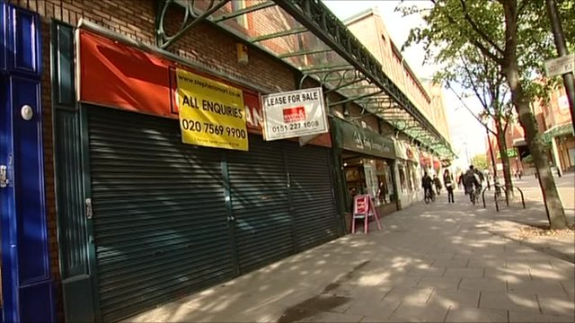 High Street shop closures