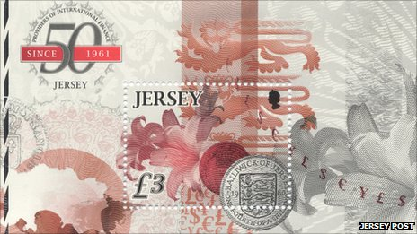 New stamp celebrating Jersey's finance industry
