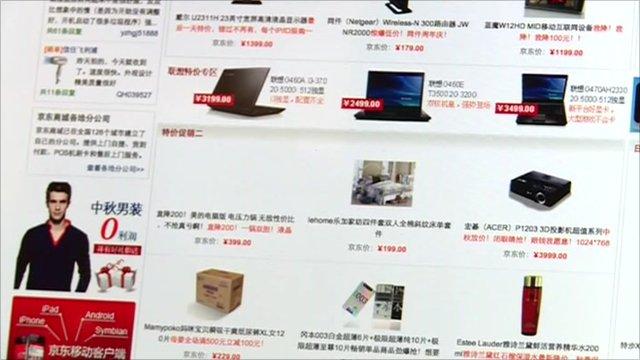 Jingdong Mall website