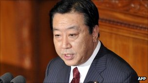 New PM Yoshihiko Noda addresses parliament on 13 September 2011