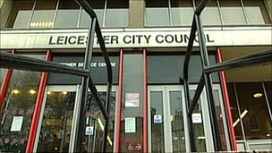 Leicester City Council building