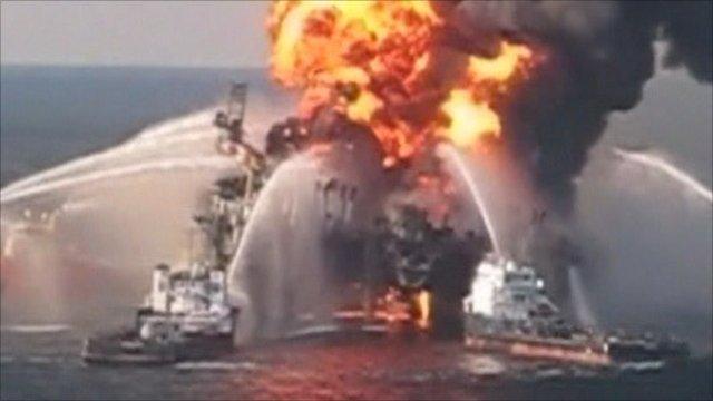 Deepwater Horizon rig