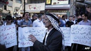 An anti-US demonstration in Ramallah on 15 September, 2011.