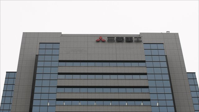 Mitsubishi Heavy Industries' headquarters in Tokyo