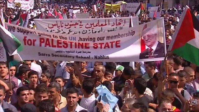 Nablus protest