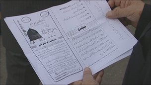 Leaflets calling for the murder of members of the Ahmadi Muslim sect have been linked to Stockwell Mosque