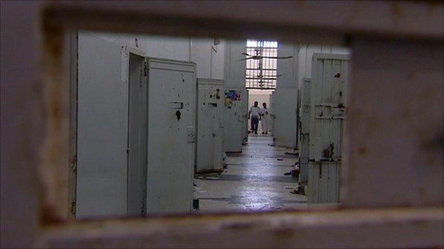 A look inside Abu Salim jail