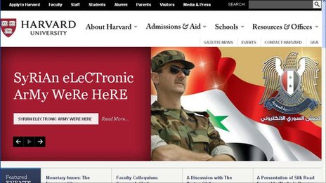 Harvard's website