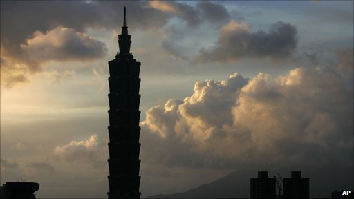 Silhouette of skyscraper in Taiwan's capital Taipei