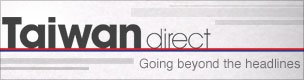 Taiwan Direct logo
