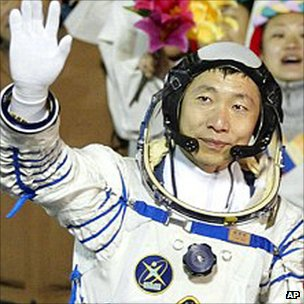 Yang Liwei (AP)