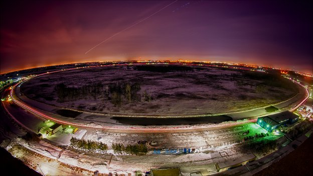 Tevatron (Fermilab)