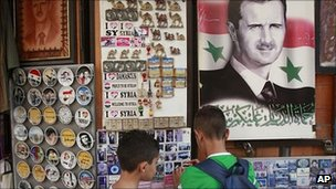 Pro-Assad items being sold in Damascus. 27 Sept 2011