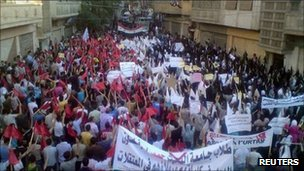 Demonstrators in Homs, 27 September 2011