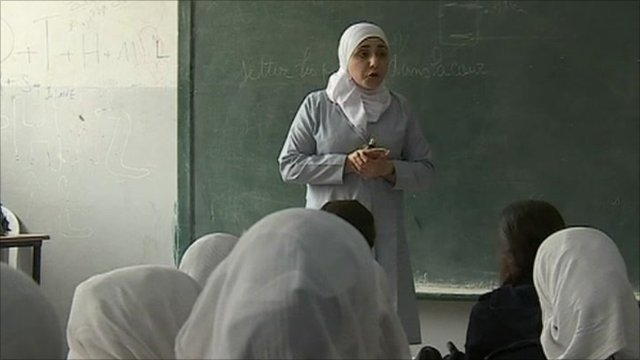 School in Damascus