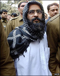 Afzal Guru