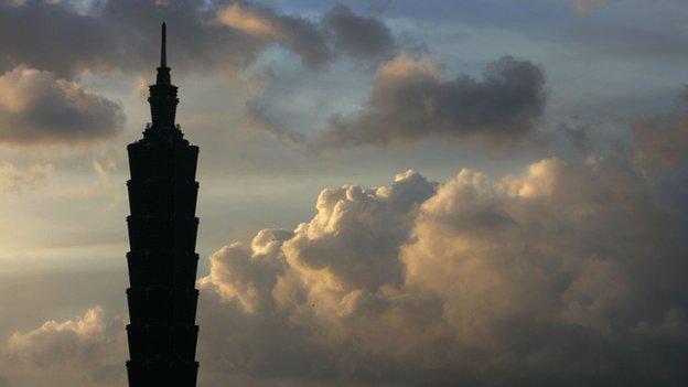 Skyscraper in Taiwan's capital Taipei
