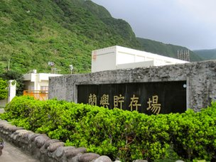 Nuclear waste storage facility on Lanyu Island