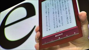 E-book reader