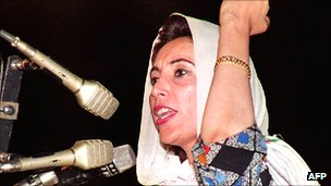 Benazir Bhutto addressing a rally