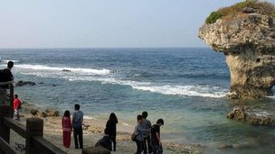 Tourists on Taiwan coast
