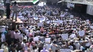 Still from unverified activist video purportedly showing protest in Douma - 16 September 2011