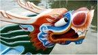 Dragon boat prow, Taiwan
