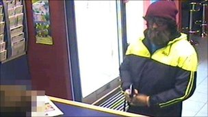 CCTV from incident at William Hill bookmakers, Hove
