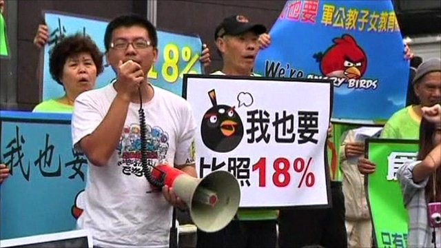 Protesters in Taipei