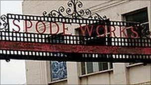 Spode Works sign