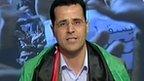 Libyan TV