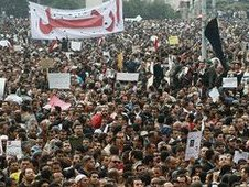 Protesters demonstrate in Tahrir Square, Cairo.