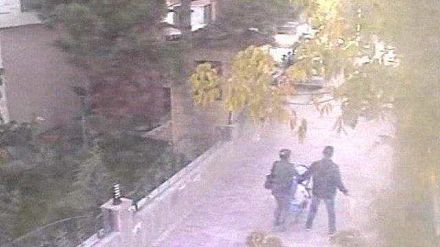 CCTV footage of Turkish earthquake