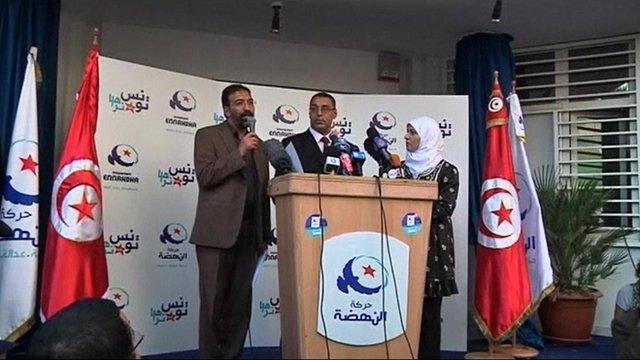 Members of Ennahda