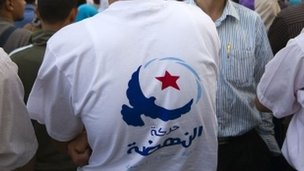 Symbol of Tunisia's Islamist Ennahda party