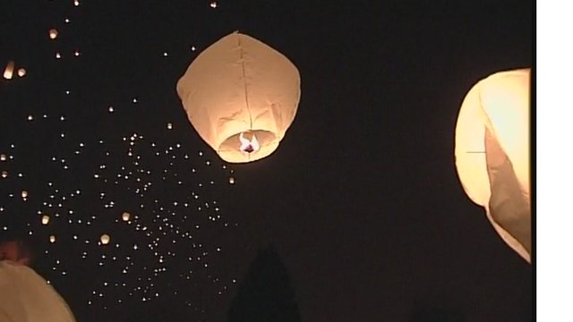 The lanterns are generally made from paper supported by a wire frame with a holder at the bottom for a solid fuel cell