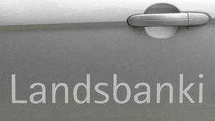 Landsbanki logo