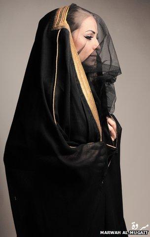 Avant Garde Arabia by Marwah Al-Mugait