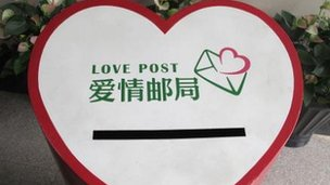 Post-box for seven-year-itch letters in Beijing