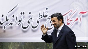 Iranian President Mahmoud Ahmadinejad enters parliament in Tehran, 1 November 2011