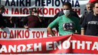 Demonstrators take part in a protest against plans for new austerity measures on October 20, 2011 in Athens