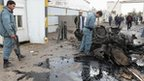 Car bomb wreckage in Herat, Afghanistan, 3 Nov