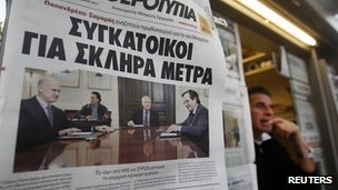 Greek newspaper. Nov 7 2011