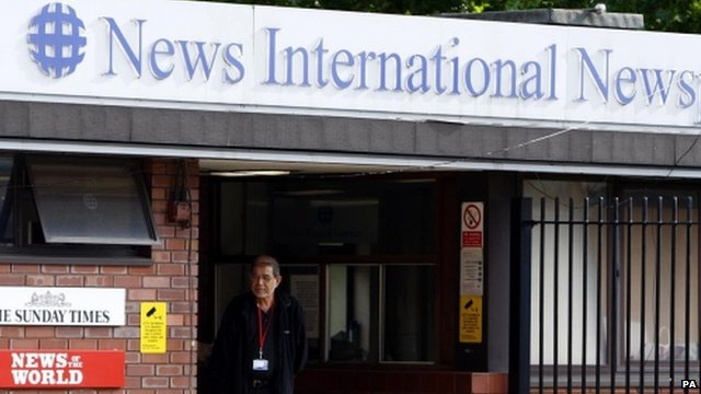 Entrance to News International Newspapers Ltd in Wapping