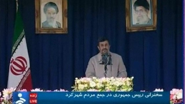 Iranian President Mahmoud Ahmadinejad speaking in the city of Shahrekord