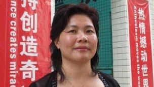 Wen Cui