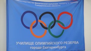 The school's Olympic flag