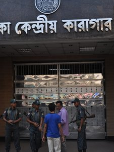 The entrance to Dhaka Central Prison